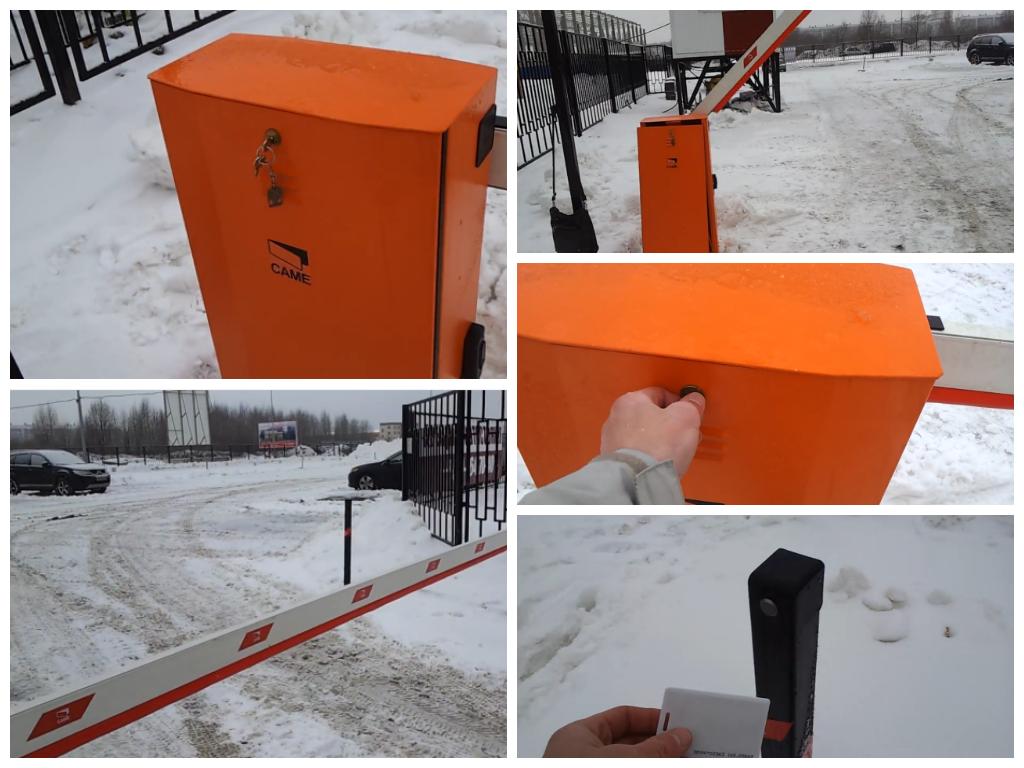 Автоматические шлагбаумы Came в Нижнем Новгороде
